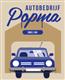 Autobedrijf Popma logo